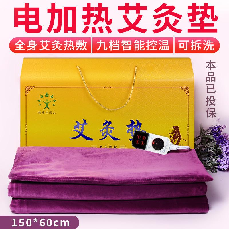 Одеяла с электрообогревом Артикул 593662931380