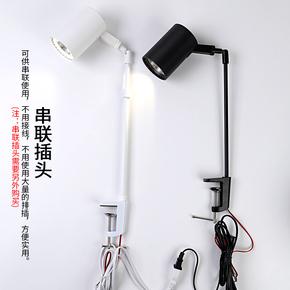 会展LED射灯桁架长臂夹子射灯展览灯壁装背景墙展会长杆灯照画灯
