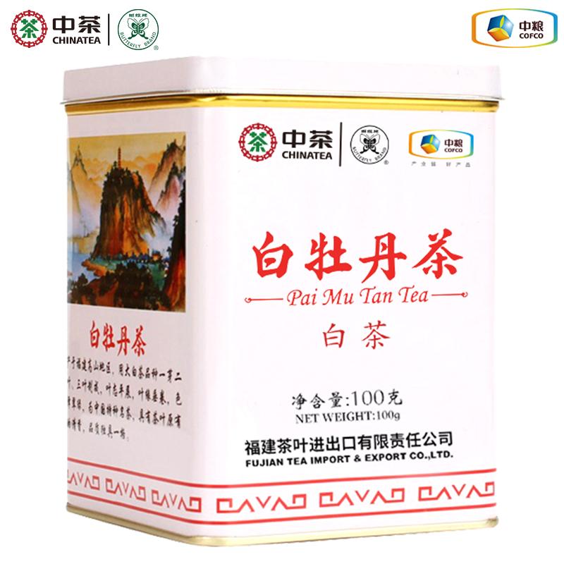 Чай Пай Му Тан Артикул 593246126506