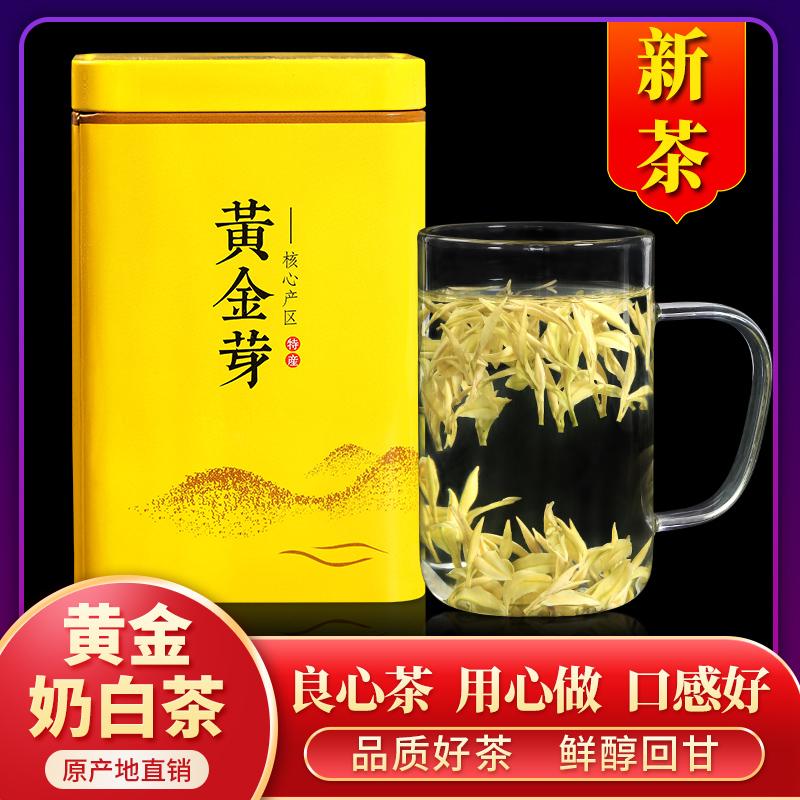Белый чай Анжи Артикул 545666359446
