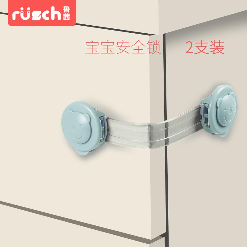 鲁茜宝宝防夹手防护开冰箱门安全锁
