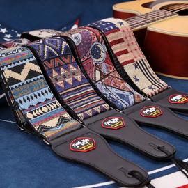 民谣吉他背带 加宽吉他带子电吉他学生肩带 斜跨贝斯木吉他通用