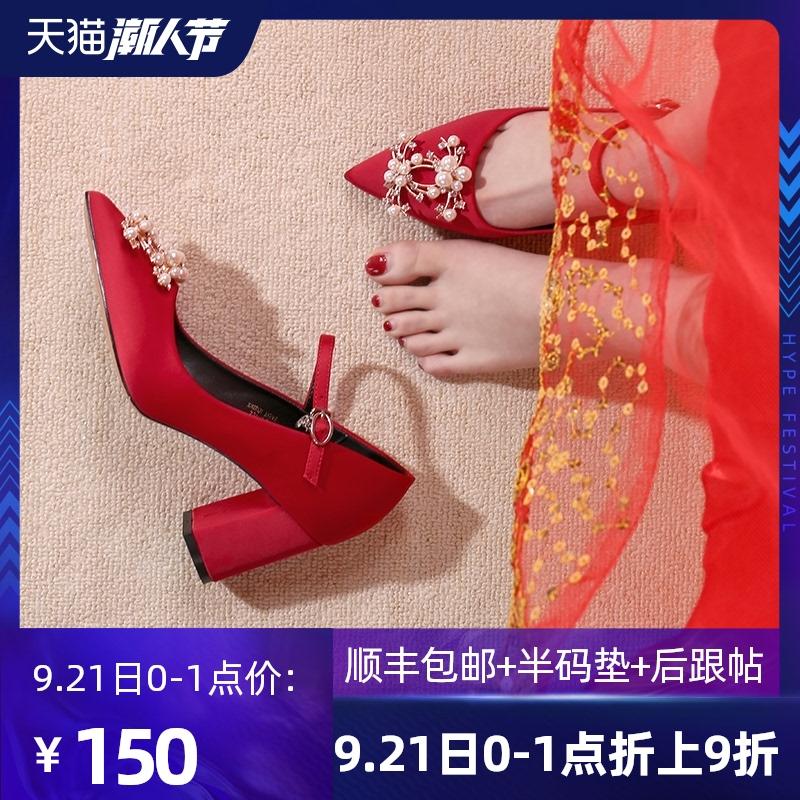 一字带中式婚鞋女水晶鞋粗跟酒红色新娘鞋秀禾鞋尖头高跟鞋婚纱鞋