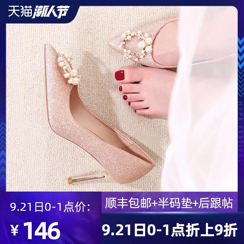 亮片婚鞋女2020年新款新娘秀禾鞋伴娘公主婚纱鞋水晶高跟鞋女细跟