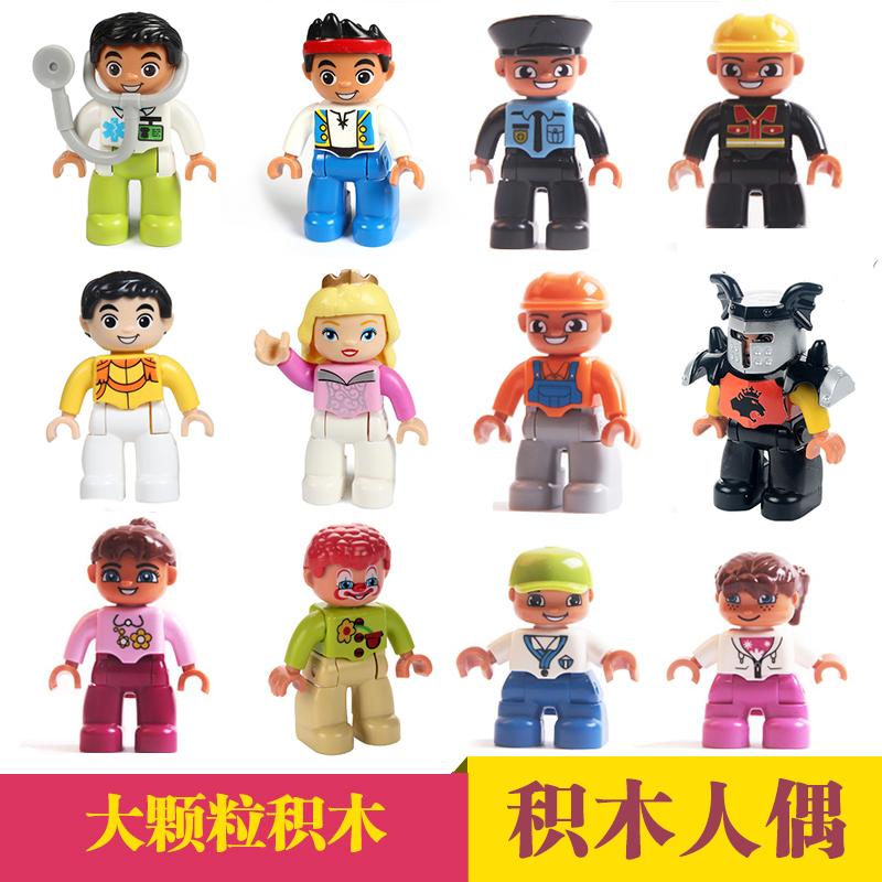大顆粒積木人偶diy人物公仔爸爸媽媽職業散裝拼插積木零配件玩具