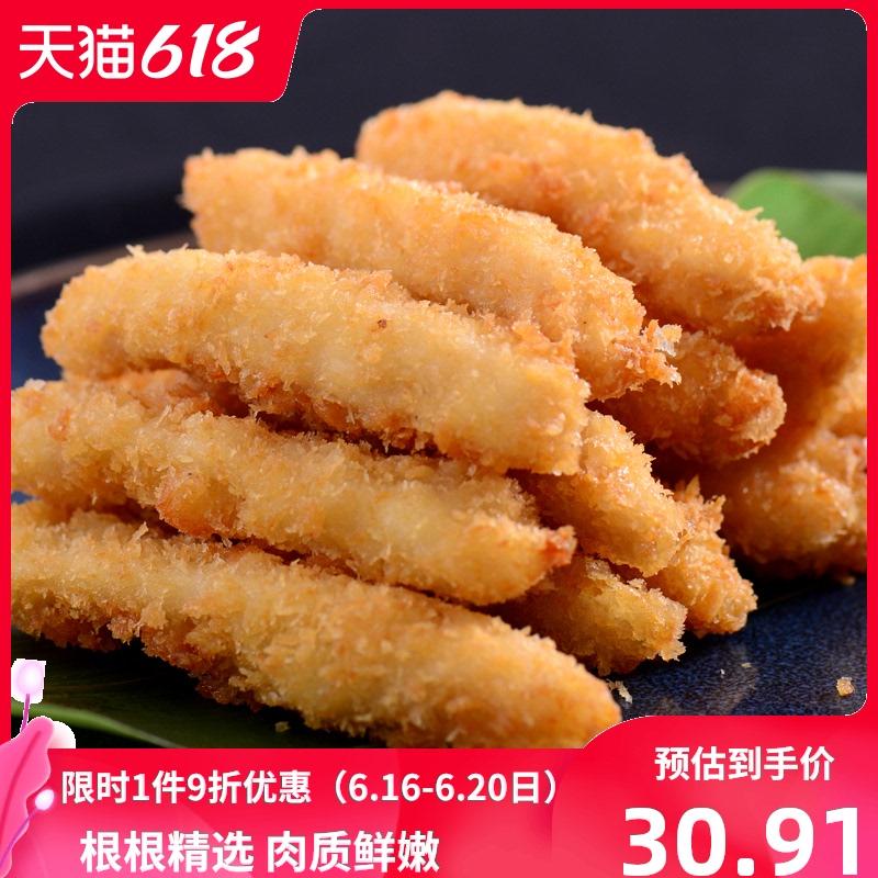 春雪无骨鸡柳裹粉油炸鸡胸肉冷冻清真食品小吃香酥鸡柳肉条2斤