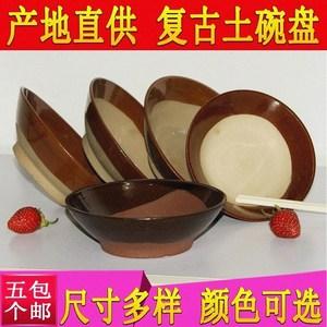 粗瓷碗摔酒碗油碟小土碗餐具便宜怀旧复古古代吃饭陶土火锅家用老
