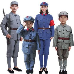 儿童小红军演出服成人棉麻老军装八路军新四军衣服抗战表演服装