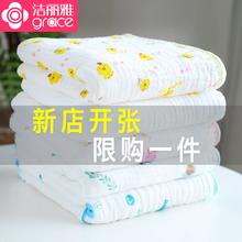 洁丽雅婴儿浴巾纯棉超柔吸水洗澡纱布被子幼儿童宝宝新生婴儿用品