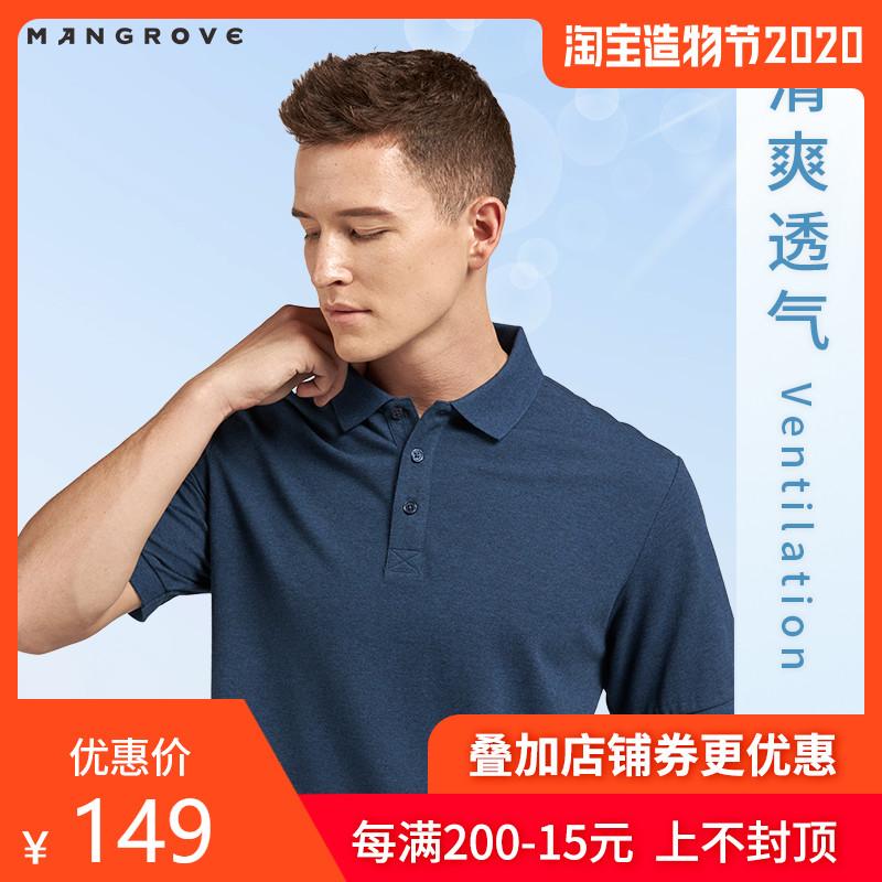 曼哥夫户外短袖polo衫男棉质翻领柔软透气舒适T恤宽松夏新款2055