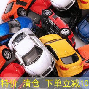 回力合金小汽车宝马奥迪跑车模型仿真男孩车套装儿童各类汽车玩具