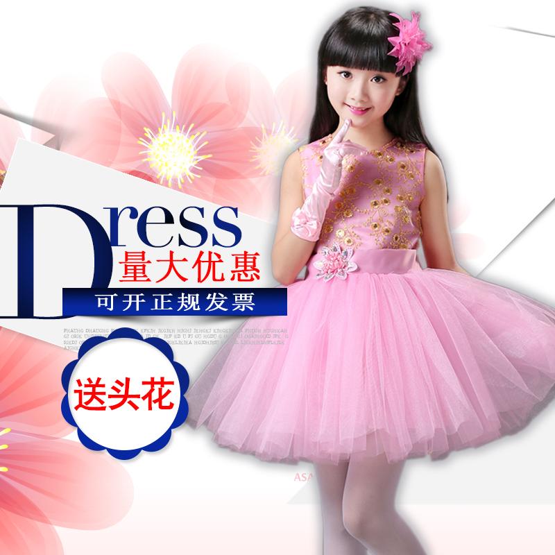 兒童公主裙 夏禮服蓬蓬裙女童表演演出服裝新紗裙小花童連衣裙