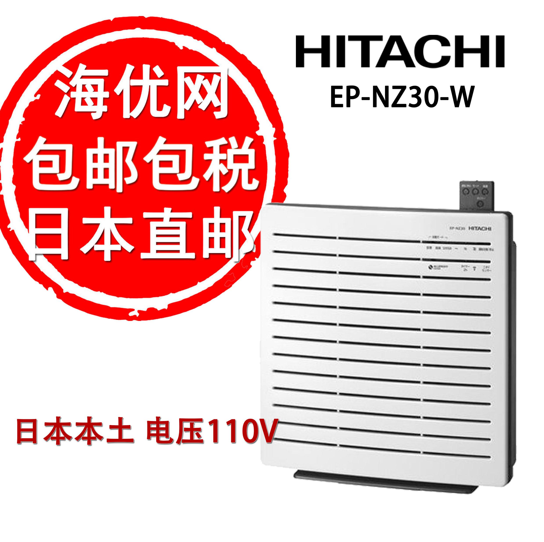 日本直邮 本土日立空气净化器Crea落地式/台式带遥控器EP-NZ 30-W