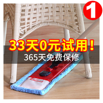 Isida Cloth SET Plate MOP rotary mop floor free hand wash home to drag flat bottom bracket mop mop