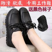 肯德基工作鞋女黑色上班鞋不累脚软底平底舒适防滑妈妈女士皮鞋子