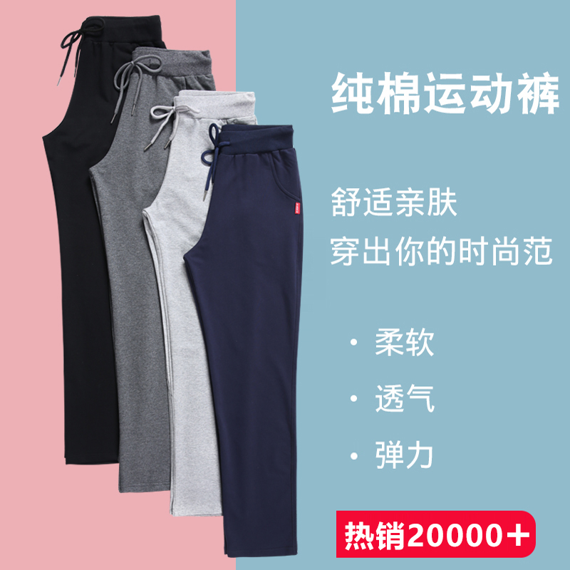 运动裤女宽松直筒休闲裤卫裤显瘦灰色百搭2020新款夏季薄款女裤子
