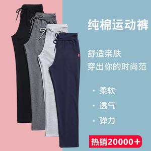 灰色宽松直筒2021春秋夏新款潮卫裤