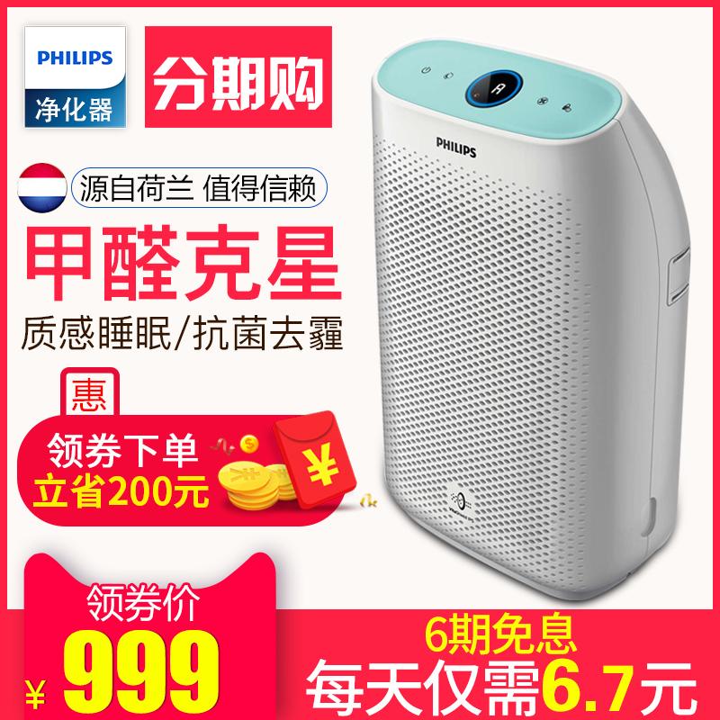 [philips飞利浦丽新专卖店空气净化,氧吧]飞利浦空气净化器家用除甲醛PM2.5月销量2件仅售1199元