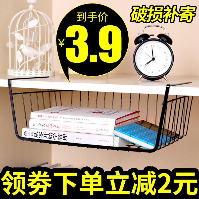 大学生宿舍神器厨房橱柜置物架吊柜桌下收纳架衣柜分层隔板下挂篮