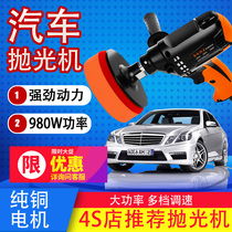 锂修复式迷你车上打蜡12V用品抛光机汽车充电工具机划痕无线家用