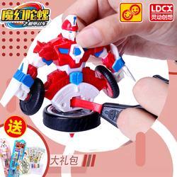 正品魔幻陀螺之机甲战车3儿童玩具机器人赤影剑齿鲨变形梦幻陀螺