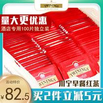 袋进口阿萨姆红茶奶茶茶包100英国川宁英式早餐红茶川宁Twinings