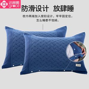 洁丽雅一对装新疆棉欧式单人枕头套