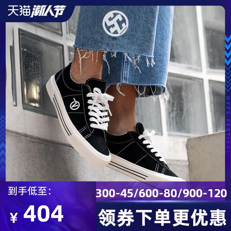 VANS范斯 UA Sid DX安纳海姆休闲滑板鞋 VN0A4BTXUL1/VN0A4BTXXMC