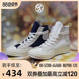Converse/匡威1970S 高街风小FOG拼接麂皮男女高帮帆布鞋 168605C