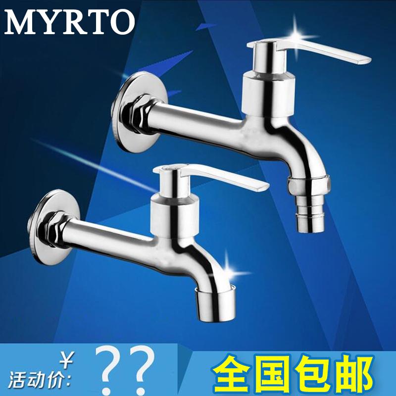 Краны водопроводные Артикул 530391994886