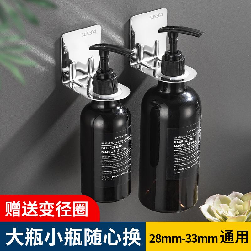 洗发水挂架壁挂浴室沐浴露卫生间置物架免打孔洗手液收纳架子墙上