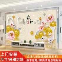 无缝影视墙布5d墙纸客厅装饰壁画壁纸3d立体电视背景墙壁纸8d定制