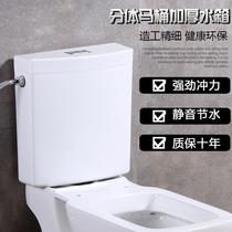 水箱家用衛生間馬桶蹲便器節能廁所沖水箱蹲便抽水馬桶水箱卡貝