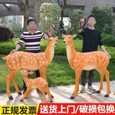 户外园林景观仿真梅花鹿玻璃钢雕塑摆件花园别墅庭院动物美陈装饰