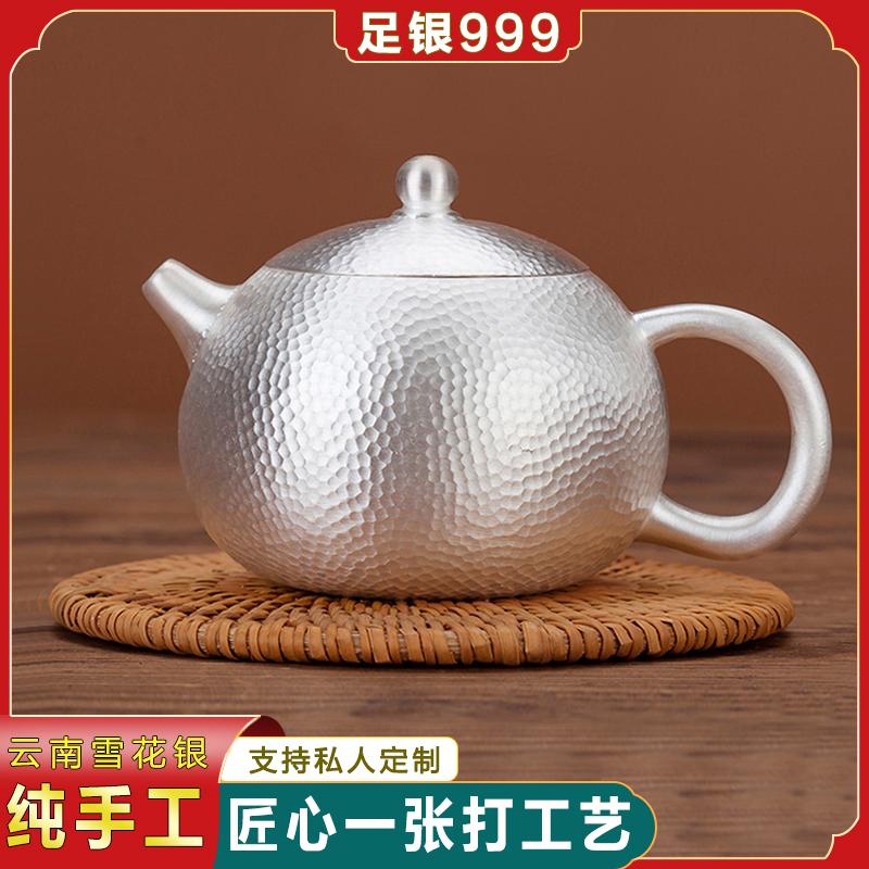 999 pure silver teapot silver teapot boiling water pot household Xi Shi teapot Yunnan handmade Kungfu silver tea set silver teapot tea ceremony