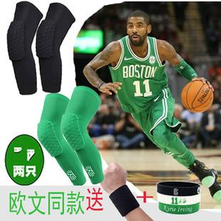 篮球用品装备全套护膝护腕双面防护脚踝运动蜂窝冬天打篮球七分裤价格