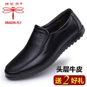 男士皮鞋休闲真皮男鞋软底防滑中老年爸爸鞋头层牛皮加绒父亲单鞋