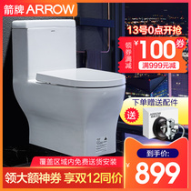 Arrow Toilet Home Small household toilet ceramic siphon connected adult bathroom AE1105