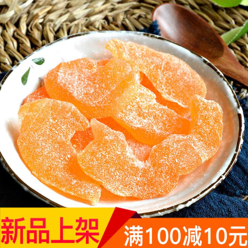 Синьцзян специальный свойство дыня сухой фрукты сухой фрукты мясо высушенный фрукты засахаренный мед консервы нулю еда 200g фрукты сухой год товары