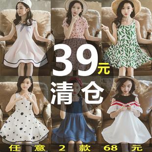 女童吊帶連衣裙旗袍洋氣網紅童裝夏裝2020新款兒童背心裙雪紡裙潮