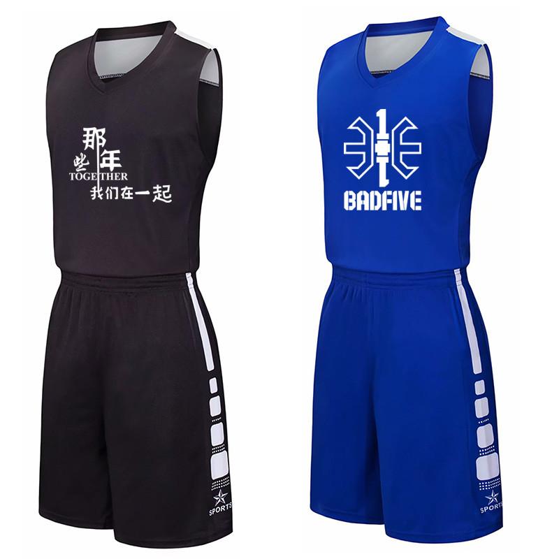 满25.00元可用1元优惠券篮球服套装儿童球衣队服训练服定制一战成名 无袖鲁能篮球背心