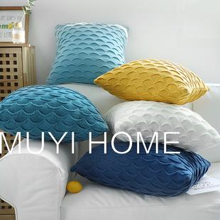 北欧立体编织样板房针织抱枕客厅沙发装 饰靠垫纯色卧室毛线靠枕芯