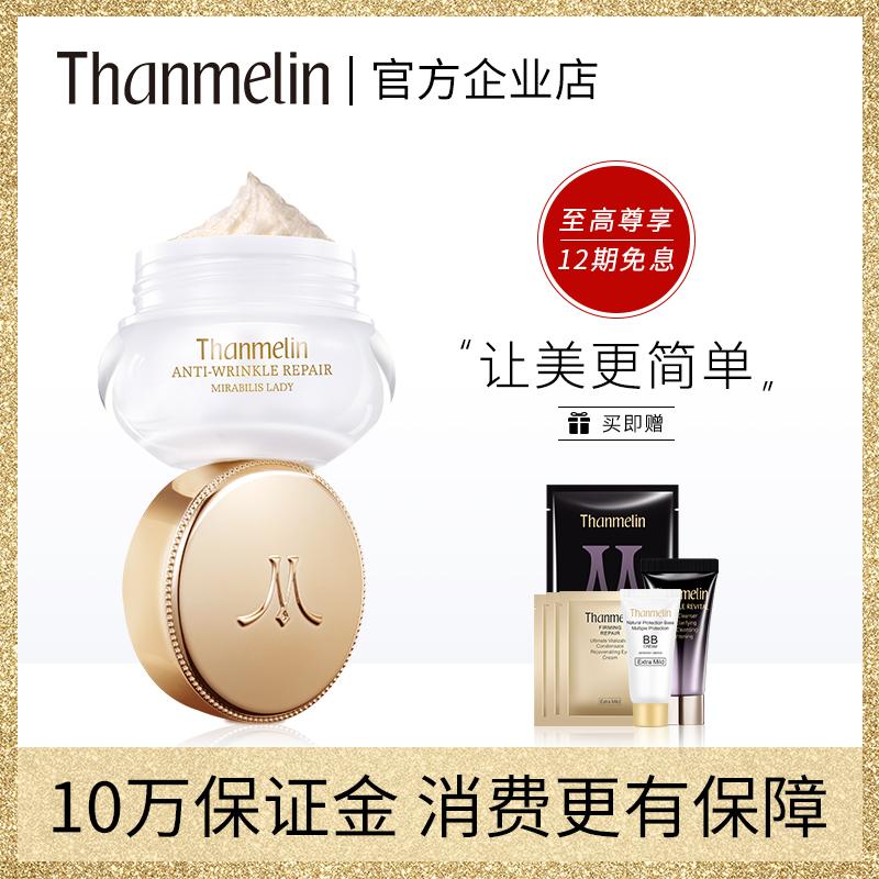 香港梵蜜琳神仙贵妇膏明星推荐同款正品 素颜霜珍珠膏遮瑕面霜女
