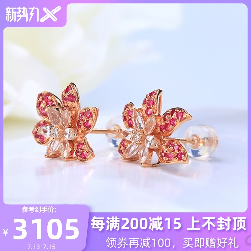 Shanhe RUBY EARRINGS 18k rose gold inlaid with Diamond Flower Design Earrings color jewelry earrings womens off the shelf