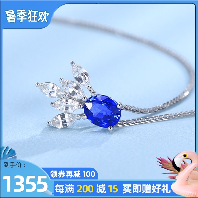 Shanhe Sapphire Pendant 18K white gold inlaid with white sapphire color treasure pendant neckwear all kinds of chain pendants