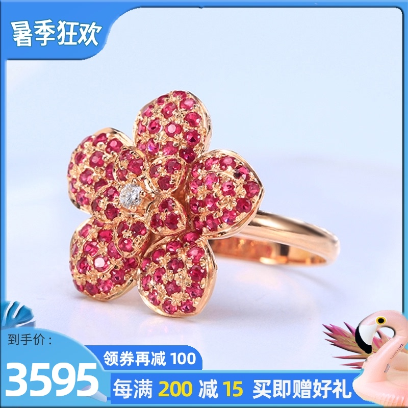 Shanhe Quality Ruby Ring womens 18k rose gold inlaid with diamonds, bright flowers, colorful jewelry, hand ornaments, present