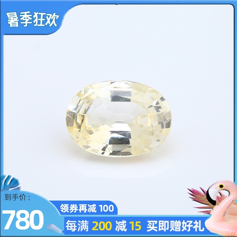 Shanhe 1.51 carat unburned sapphire, nude stone, light yellow, can be used as jewelry, customized with certificate available