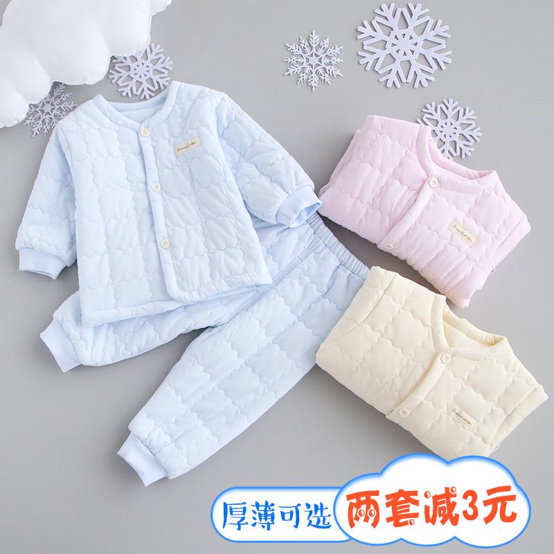 婴儿内衣套装春秋6 9纯棉0-12个月