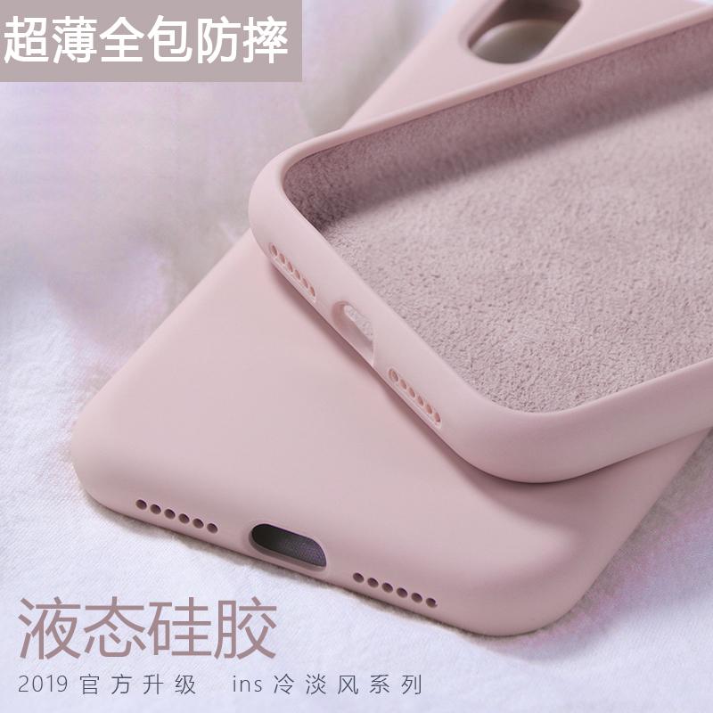 券后19.80元ins网红款一加5/6T手机壳1+6/5T液态硅胶7Pro一加六/五潮女款粉色