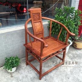 红木椅子刺猬紫檀卷书椅非洲黄花梨文福中式实木圈椅围椅太师官帽